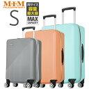 公事包 - スーツケース ファスナータイプ 57リットル キャリーバッグ キャリーケース 旅行鞄 超軽量 PC樹脂 M1003-Z58