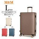 スーツケース キャリーケース キャリーバッグ Lサイズ 7泊以上 ダイヤル TSAロック MODERNISM モダニズム 【M1004-F70】