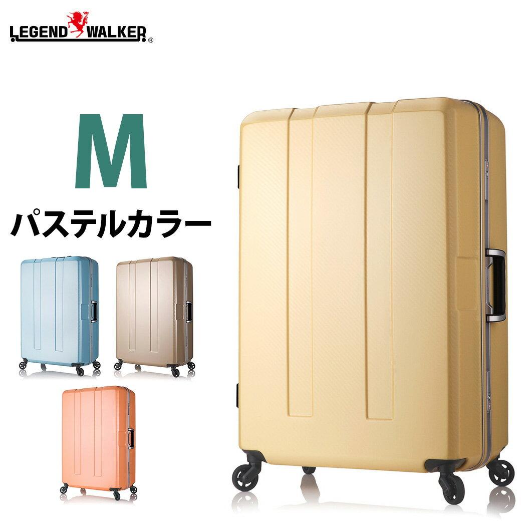 【50%OFF】スーツケース キャリーケース キャリーバッグ 旅行用品 バイアス柄のスーツケース Mサイズ 3日 4日 5日 6日 中型サイズ TSAロック 可愛い 6019-64 超軽量 【02P05Nov16】