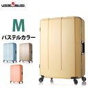6019-64 可愛いスーツケース レジェンドウォーカー 送料無料 キャリーバッグ キャリーケース