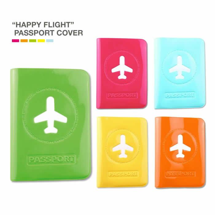 パスポートカバー ハッピーフライトパスポートカバー プラス カラフルな5色 passport cover SNCF-012 SNCF-012