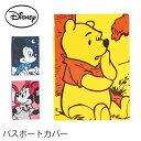 JTB ディズニー コミック パスポートカバー JTB-512045 ミッキーマウス ミニーマウス くまのプーさん Mickey Minnie Mouse Winnie ..