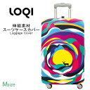 ラッゲージカバー Mサイズ スーツケースカバー LOQI ローキー LOQI-COVER-Q1-M