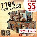【さらに500円引きクーポン発行中】【アウトレット】 トランクケース トランク スーツケース キャリーケース キャリーバッグ 旅行用品 1〜3日 SS サイズ 小型 キュリ キャリー B-7104-43