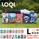 Loqi-001-new-l