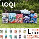 Loqi-topn-l2
