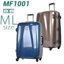 スーツケース キャリーケース キャリーバッグ キャリーバック ポリカーボネート TSAロック アルミフレーム ML サイズ(MEM モダンリズム)MEM-MF1001-65