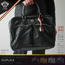 OROBIANCO オロビアンコ DUPLIKA MADE IN ITALY イタリア製 ブリーフケース バッグ ビジネス 鞄 旅行かばん 2way 出張 1泊 2泊 送料無料 『orobianco-