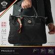 OROBIANCO オロビアンコ PRIGOLO-C MADE IN ITALY イタリア製 ブリーフケース ショルダーバッグ バッグ ビジネス 鞄 旅行かばん 2way 出張 A4サイズ対応 送料無料 『orobianco-90006』【10P05Nov16】