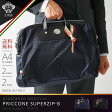 OROBIANCO オロビアンコ PRICCONE SUPERZIP-B MADE IN ITALY イタリア製 ブリーフケース ショルダーバッグ バッグ ビジネス 鞄 旅行かばん 2way 出張 A4サイズ対応 送料無料 『orobianco-90010』【P27May16】【10P27May16】