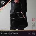 トートバッグ バッグ ビジネス 鞄 旅行かばん 出張 OROBIANCO オロビアンコ 3C SWALVOLA RAIN-C MADE IN ITALY イタリア製 送料無料 『orobianco-90215』