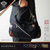 【ポイント10倍!期間限定】ショルダーバッグ バッグ ビジネス カジュアル 鞄 旅行かばん OROBIANCO オロビアンコ SILVESTRA-C MADE IN ITALY イタリア製 送料無料 『orobianco-90602』【10P05Nov16】