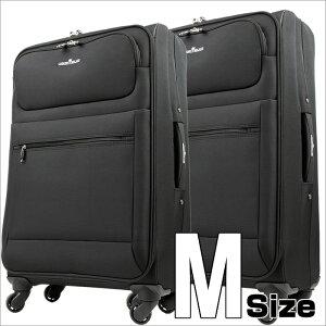 アウトレット スーツケース キャリー キャリーバッグ ソフトキャリーケース