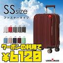 スーツケース キャリーバッグ キャリーバック キャリーケース 機内持ち込み 可 小型 SS サイズ 1日 2日 3日 容量拡張機能搭載 ダブルキャスター メーカー1年修理保証 LEGEND WALKER レジェンドウォーカー 5122-48