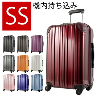 Small suitcase carry case traveling bag traveling bag small size traveling bag 68%OFF mounted with carrier bag super light weight TSA lock for suitcase SUITCASE traveling bag trip bag outlet trips (3-5 day correspondence)