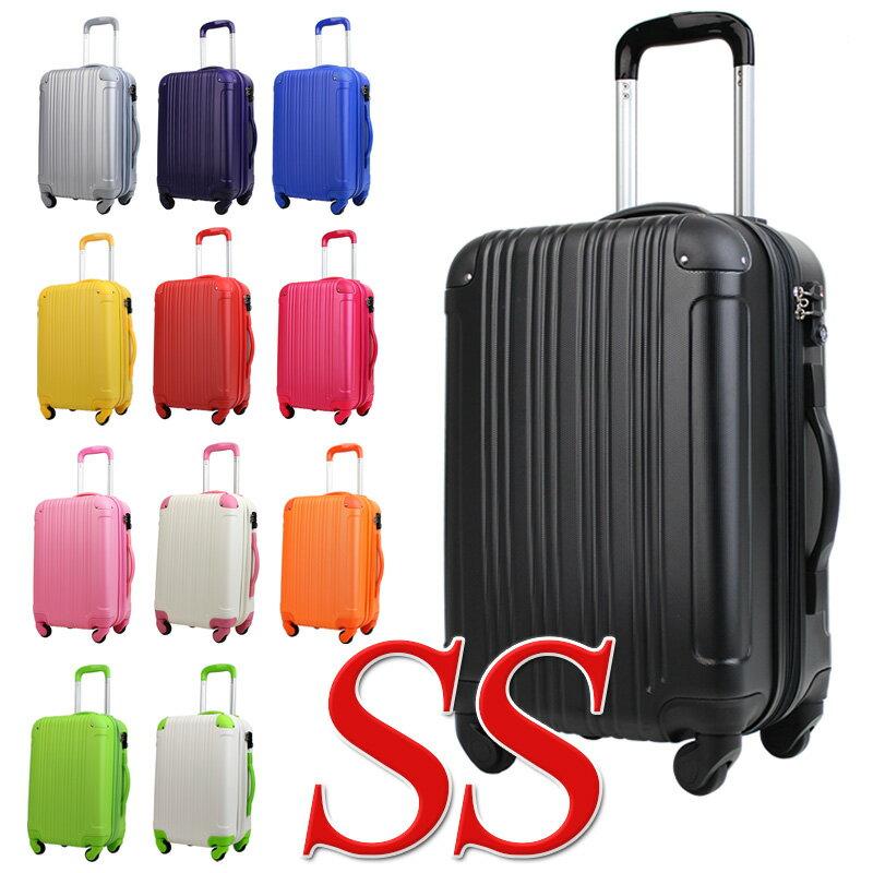キャリーバッグ キャリーケース 機内持ち込み可 スーツケース キャリーバッグ 当店1番人気…...:travelworld:10004141