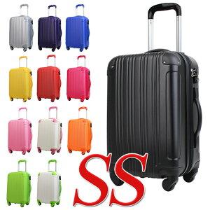 スーツケース キャリーバッグ キャリー 持ち込み ファスナー