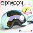 2016 ドラゴン ゴーグル X1 Dense/Smoke Gold+Yellow Red Ion DRAGON 722-5423 APX