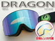 2016 ドラゴン ゴーグル NFX2 JET/GREEN ION+YELLOW BLUE ION DRAGON 722-5518
