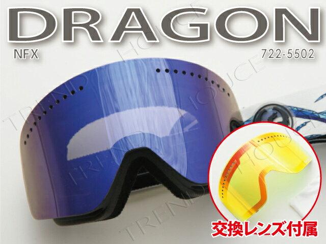 2016 ドラゴン ゴーグル NFX Form/Dark Smoke Blue+Yellow Red Ion DRAGON 722-5502
