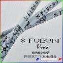 取寄せ商品 代引き不可:発送7営業日前後 三菱レイヨン フブキVシリーズ シャフト/ Mitsubishi Rayon FUBUKI V60 shaft