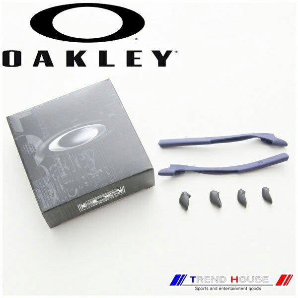 送料込み【代金引換払いは不可】 オークリー サングラス ハーフジャケット2.0 イヤーソック 43-560 ブルー HALF JACKET 2.0 FRAME ACCESSORY KIT OAKLEY