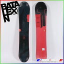 ソールカラー指定可 16-17モデル バタレオン オムニ メンズ Red/156 BATALEON ジブ・パーク・フリースタイル OMNI