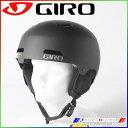 2017 ジロー ヘルメット レッジ ミプス Matte Black/M(55.5-59cm) 7060400 LEDGE MIPS GIRO