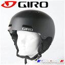 2017 ジロー ヘルメット レッジ Matte Black/M(55.5-59cm) 7060352 LEDGE GIRO