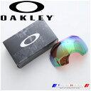 2017 オークリー ゴーグル エアブレイク 交換レンズ Prizm Jade Iridium AIRBRAKE LENSES 59-792 OAKLEY