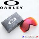 2017 オークリー ゴーグル フライトデッキ 交換レンズ Prizm Torch Iridium FLIGHT DECK LENSES 101-423-002 OAKLEY