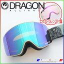 ドラゴン ゴーグル NFX2 Chris Benchetler Sig/Green Ion Pink Ion 722-5514 DRAGON