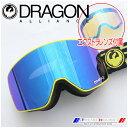 ドラゴン ゴーグル NFX2 West/Dark Smoke Blue Yellow Blue Ion 722-5523 DRAGON