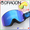 ドラゴン ゴーグル NFX2 Jet/Dark Smoke Blue Yellow Red Ion 722-5517 DRAGON