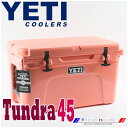 イエティ クーラーズ タンドラ 45 コーラル Tundra 45 Coral YETI Coolers