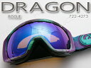 2014 ドラゴン ゴーグル ローグ ROGUE watercolors DRAGON 722-4273