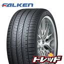 ファルケン アゼニス FK510 295/30R21 102Y XL 取寄商品/代引不可 FALKEN AZENIS FK510 2本以上で送料無料