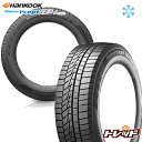 【新品】ハンコック(HANKOOK) Winter icept iZ2A W626 195/65R15 1本