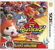 3DS 妖怪ウォッチバスターズ 赤猫団【メダル有り】【中古】