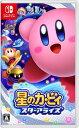 【新品】星のカービィ スターアライズ Nintendo Switch