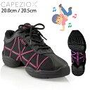 【カペジオセール】【送料無料】Capezio【カペジオ】軽量ダンススニーカー スプリットソール ヒール 20.0-20.5cm 【 黒 】【バレエ用品】