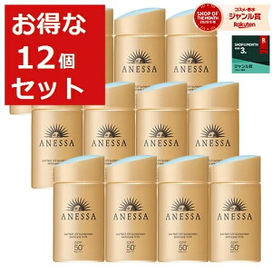 1800円クーポン配布★送料無料★資生堂 アネッサ パーフ
