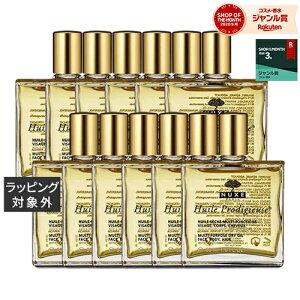 1800円クーポン配布★送料無料★ニュクス プロディジュ