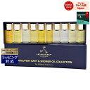 アロマセラピーアソシエイツ ミニチュアバスオイルコレクション 3mlx10   最安値に挑戦 Aromatherapy Associates 入浴剤・バスオイル