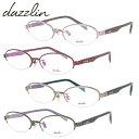 ダズリン メガネフレーム おしゃれ老眼鏡 PC眼鏡 スマホめがね 伊達メガネ リーディンググラス 眼精疲労 dazzlin DZF1536 全4カラー 49サイズ オーバル メンズ レディース