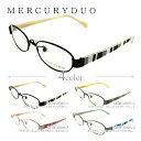 ショッピングオメガ マーキュリーデュオ メガネフレーム おしゃれ老眼鏡 PC眼鏡 スマホめがね 伊達メガネ リーディンググラス 眼精疲労 MERCURYDUO 伊達 眼鏡 MDF6005 全4カラー レディース ファッションメガネ