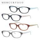 ショッピングメガネ マーキュリーデュオ メガネフレーム おしゃれ老眼鏡 PC眼鏡 スマホめがね 伊達メガネ リーディンググラス 眼精疲労 MERCURYDUO 伊達 眼鏡 MDF8023 全4カラー レディース ファッションメガネ