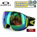 OAKELY AIRBRAKE XL 2016年-2017年新作 オークリー ゴーグル スノーゴーグル エアブレイクXL エアーブレイクXL OO7078-08 アジアンフィット ジャパンフィット プリズムレンズ ミラーレンズ メンズ レディース スキーゴーグル スノーボードゴーグル