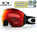 オークリー ゴーグル エアーブレイクXL AIRBRAKE XL OAKELY エアブレイクXL OO7071-02 レギュラーフィット ミラーレンズ プリズム メンズ レディース 男女兼用 スキーゴーグル スノーボードゴーグル