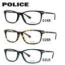 ポリス メガネフレーム おしゃれ老眼鏡 PC眼鏡 スマホめがね 伊達メガネ リーディンググラス 眼精疲労 アジアンフィット POLICE VPL663J 全3カラー 52サイズ 国内正規品 スクエア ユニセックス メンズ レディース